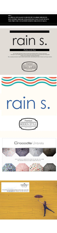장우산 외 브랜드 패션우산 23종 - 비원오피스, 23,000원, 우산, 자동장우산